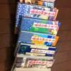 日本の食事全集