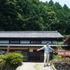 大人のホームステイ!静岡の農業民宿に宿泊