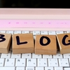 【ブログ運営】ブログをやることのメリット 〜1ヶ月ブログを運営してみて