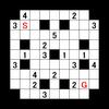 歩数指定迷路:問題16