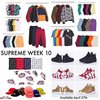 【4月29日発売】SUPREME 2017 SS WEEK 10 Drop List / 発売商品一覧