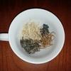 活酵素 味噌汁 整理