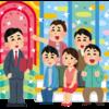「mottyのおすすめ漫画紹介!」まとめ記事(2021.9)②