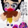 河合晋平さんの似顔絵