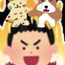 犬と猫でもできる資産形成ブログ!!