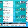 【ポケモン剣盾シングルS7最終430位 レート1942】ラプラスミミッキュ壁展開2