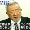 座間味島 - 赤松隊長の沖縄戦