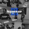 SEIGODOJO CUP 3!!& 親睦会(夏)