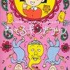 【#010 おどるポンポコリン/ B.B.クィーンズ (90年)】 の考察 〜ナンセンスと小宇宙