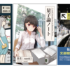 【pixiv BOOTH】 LYNCS 刊行物・販売物リスト!