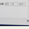 【月利200%を達成!】2000勝0敗のオンラインカジノ自動売買ツールを紹介!