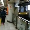 ここがまぼろしの柳橋駅かな? - 地下鉄東山線