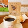 徳島10日目① 勝浦町で朝食とコーヒーを