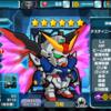 ☆4万能型  デスティニーガンダム(光の翼)