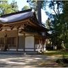大原野・素盞鳴命神社(宝塚市)の風景 part7