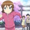 俺の妹がこんなに可愛いわけがない。 聖地巡礼 山下公園だよね、横浜の