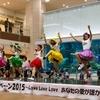 【桃神祭2016 振りコピコンテスト本戦出場記念!!(その6)】おきこクローバーZ - イオンモール Aquariumstage(1)