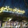 ももいろクローバーZ「ももいろクリスマス2011 さいたまスーパーアリーナ大会」@さいたまスーパーアリーナ