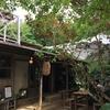 読谷村でパンとワインのお買い物。「パン屋水円」「ワインun deux trois」