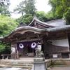 飯田町燈籠山祭り(春日神社編)
