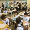 授業参観・学級懇談会