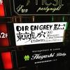 DIR EN GREY 薫:トークイベント 「東京虎ノ穴」(深夜の部)@新宿ロフトプラスワン