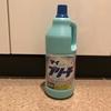 【カビとり】お風呂ゴムパッキンのカビも家庭用洗剤で落とせる!