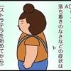 ADHDによる忘れっぽさ(忘れ物)~大人の発達障害 日出子の特徴