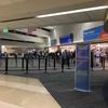 無料で申請できる!空港の手荷物検査場を超特急で通過できるTSA Pre申請方法