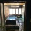 【那須】廃墟好きにはたまらない温泉でしょう