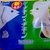 ファミリーマートの「シーチキン×チキンおむすび」を食べました