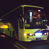 大阪〜新宿「超得割青春号」(西日本JRバス・JRバス関東)