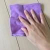 布巾、雑巾、呼び方一つでイメージ一変