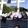 5m8d 赤坂の山王日枝神社に初詣