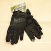 メカニックスウェアが誇る最高のオールラウンドグローブ「オリジナルグローブ」&メカニクスウェア Original Vent Glove