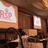 RSP56 夜の部