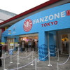 RUGBY WORLD CUP Italy vs. Namibia Live Viewing @ TOKYO FANZONE