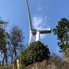 【風力発電風車建設計画についての勉強会に参加しました】