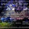 浦和区木崎の隠れ家的なカフェ アッティラルシ〜毎月開催のジャズライブも評判