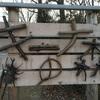 キーナの森でランプ作り