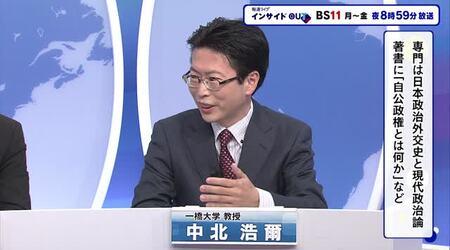 6/20(木)枝野幸男立憲民主党代表に聞く!終盤国会、そして参院選