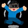 VR(バーチャルリアリティ)【Oculus Qust】
