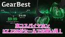 【KZ ZSR スペック紹介】GearBestから新登場の高コスパイヤホン!毎日18時よりセール開催中!