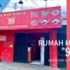 """RM Seafood """"99"""""""
