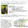 横浜緑YAカフェ 12月10日横浜市緑区にて。テーマ本『お面屋たまよし』石川宏千花著