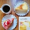 casaneo(カサネオ) @横浜高島屋 ミルクレープの生みの親!?こだわり抜かれた20層のミルクレープ