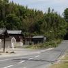 梅谷(木津川市)