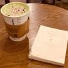 本を読んでる時が一番幸せ