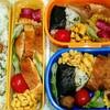 【今日のお弁当】大根菜飯おにぎりと照り焼きチキン。