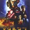 Z級映画のススメ「知的風ハット」